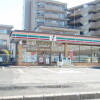 1K Apartment to Rent in Kashiwa-shi Convenience Store