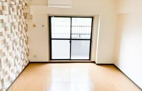 1K Mansion in Shibamata - Katsushika-ku