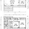 3LDK House to Buy in Ashigarashimo-gun Yugawara-machi Floorplan