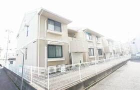 1R House in Shibamata - Katsushika-ku