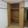 1K Apartment to Rent in Nagoya-shi Naka-ku Interior