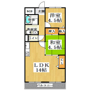 2LDK Mansion in Omiyacho - Nara-shi Floorplan