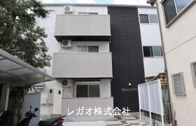 Whole Building Apartment in Sone higashinocho - Toyonaka-shi