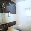3LDK Apartment to Buy in Atami-shi Bathroom