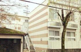 1K Apartment in Kitashirakawa tsutacho - Kyoto-shi Sakyo-ku