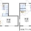 1K Apartment to Rent in Mobara-shi Floorplan