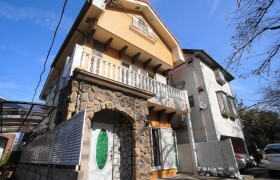 3LDK House in Yakumo - Meguro-ku