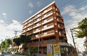 2LDK Apartment in Tsuboya - Naha-shi