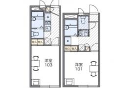 1K Apartment in Kodo - Adachi-ku