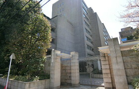 1SLDK Mansion in Minamiazabu - Minato-ku