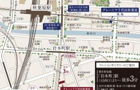 千代田區神田佐久間町-1LDK{building type}