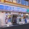 1R Apartment to Rent in Yokohama-shi Nishi-ku Convenience store