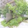 3LDK Apartment to Buy in Shinjuku-ku Outside Space