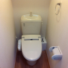 1K Apartment to Rent in Nakano-ku Toilet