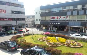 5LDK House in Shimouma - Setagaya-ku