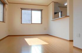 4LDK House in Seyacho - Yokohama-shi Seya-ku