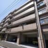 在横浜市港南区购买2SLDK 公寓大厦的 户外