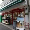 1K Apartment to Rent in Bunkyo-ku Supermarket