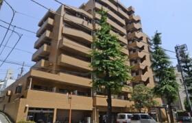 1LDK Apartment in Hatagaya - Shibuya-ku