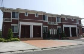 1LDK Apartment in Iizumi - Odawara-shi