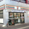 1K Apartment to Rent in Chiba-shi Inage-ku Convenience Store