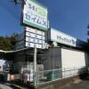 1K House to Rent in Chiba-shi Chuo-ku Drugstore