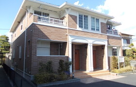 1LDK Apartment in Wadagahara - Minamiashigara-shi