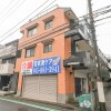 1K Apartment to Rent in Yokohama-shi Totsuka-ku Exterior