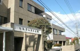 渋谷区 上原 2LDK アパート