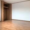 3LDK House to Buy in Kyoto-shi Ukyo-ku Western Room