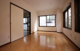 港區東麻布-2DK公寓大廈
