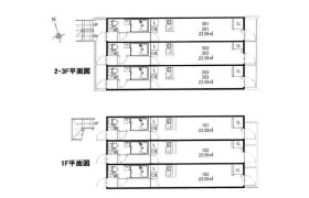Whole Building Apartment in Omorikita - Ota-ku