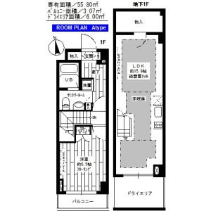 1LDK Mansion in Maginu - Kawasaki-shi Miyamae-ku Floorplan
