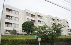 2DK Mansion in Sakuradai - Yokohama-shi Aoba-ku