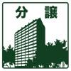 3LDK Apartment to Rent in Osaka-shi Chuo-ku Interior