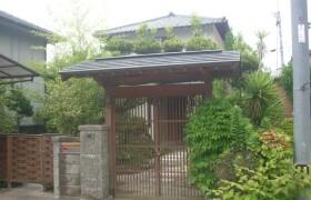 5SDK House in Kawai - Iyo-gun Tobe-cho