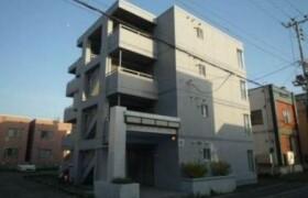 Whole Building Apartment in Kita32-jonishi - Sapporo-shi Kita-ku