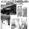 3K House to Buy in Kyoto-shi Fushimi-ku Floorplan