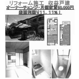 3K {building type} in Hino tanideracho - Kyoto-shi Fushimi-ku Floorplan