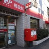 2LDK Apartment to Buy in Shibuya-ku Post Office