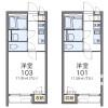 1K Apartment to Rent in Nagasaki-shi Floorplan