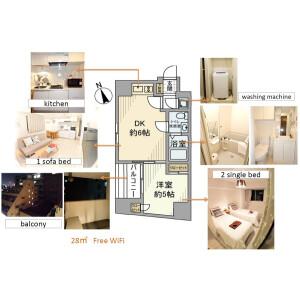 1LDK Mansion in Okubo - Shinjuku-ku Floorplan