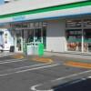 在世田谷区购买2LDK 独栋住宅的 Convenience Store