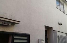目黒区 目黒 1DK アパート
