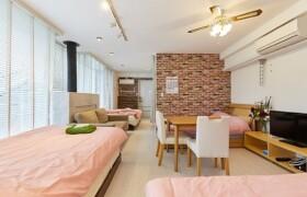 1LDK Mansion in Daita - Setagaya-ku