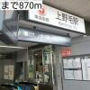 在世田谷區內租賃1K 公寓 的房產 Train Station