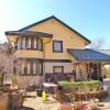 3LDK House to Buy in Nasu-gun Nasu-machi Exterior