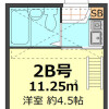 1R Apartment to Rent in Itabashi-ku Floorplan