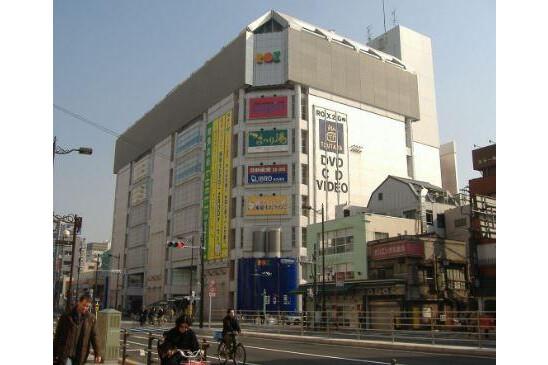 Whole Building Apartment to Buy in Taito-ku Shopping mall