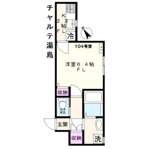 1K Apartment in Yushima - Bunkyo-ku Floorplan